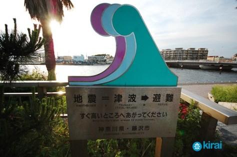 tsunami earthquake