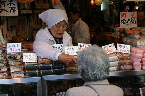 "Sugamo, the ""granny's Harajuku"""