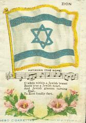 Cigarette silk depicting Zionist flag