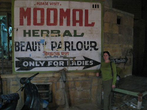beauty parlor sign