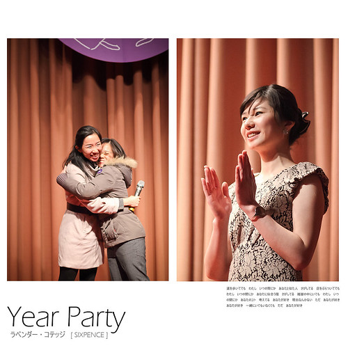 Lavender_Year_Party_000_019