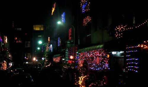 Shipai StreetLights