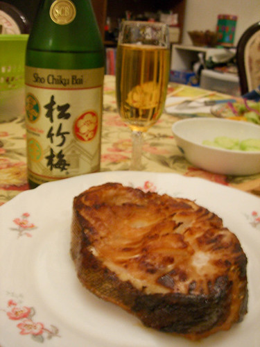 miso cod sake