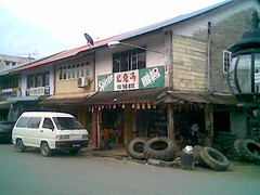 Lundu old wooden shophouses