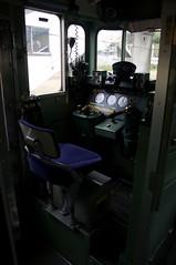Engineer's Seat