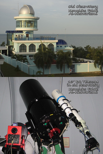 Old observatory Al-Khawarizmi