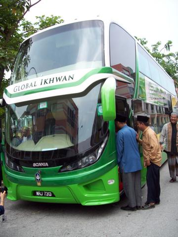 Global Ikhwan Bus