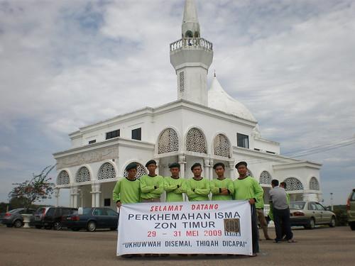 Sebahagian aktivis ISMA Terengganu yang meneyertai perkhemahan