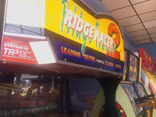 Only found in Blackpool now... Ridge Racer 2 arcade by you.