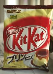KitKat プリン
