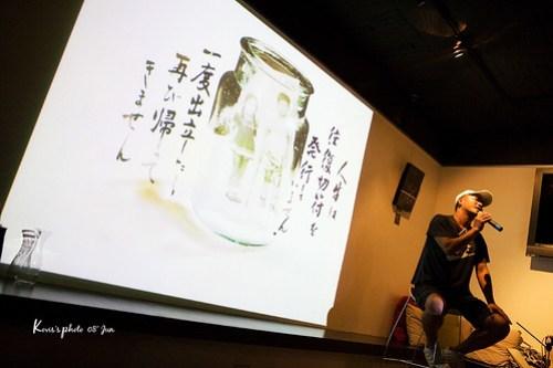 蕭青陽老師的啟發。