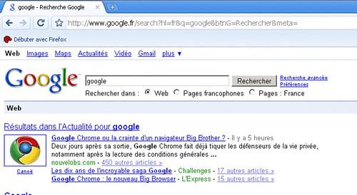 google-fairplay by Ethocom.
