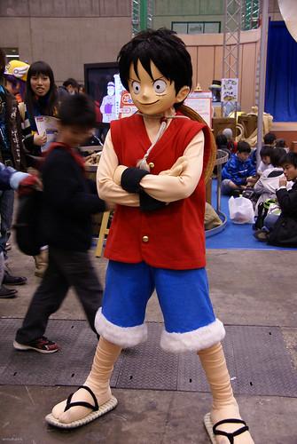 Jump Festa 2009
