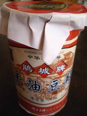 香油豆瓣, 'chili bean sauce with sesame oil'