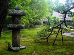 Yoshikien Garden, Nara - Big lantern