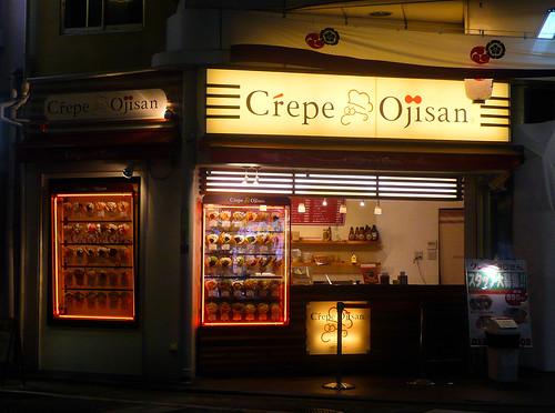 Crepe Ojisan
