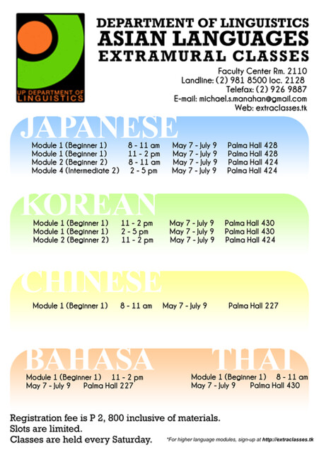 Learn Japanese This Summer Department of Linguistics University of the Philippines Diliman Campus College of Social Sciences and Philosophy