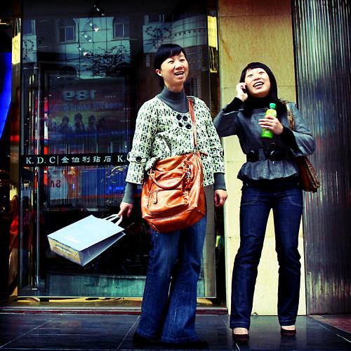 Liuzhou Shoping