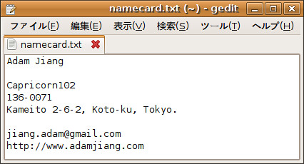 adamjiang's namecard