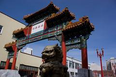 Porte de Chinatown
