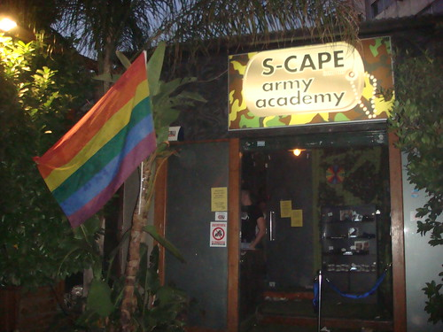 S-CAPE army academy | Where the Athens Pride party took place