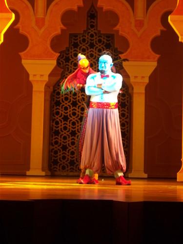 Genie in Aladdin, a personal finance genie?