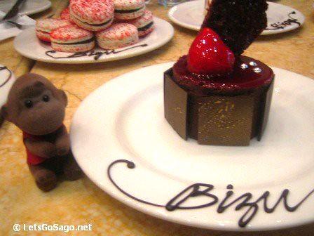 Desire Chocolate Cake
