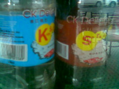 Chuo Kian Aerated Drinks 2