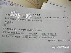 2009021307 (by vsy)