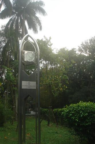 台北植物園 9