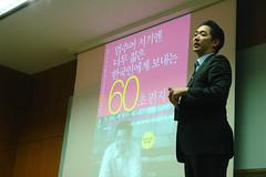PMPCafe-하버드식 시간관리 타임블록-Kent Kim
