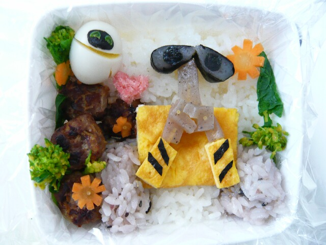 Wall-E bento by Nanae, Created/posted 5/17/2009
