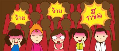 movies04