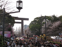 Ingresso Yasukuni shrine