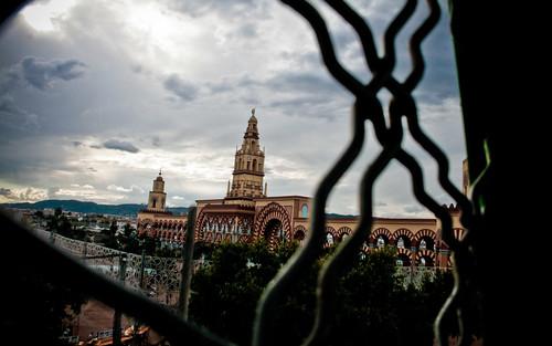 Portada de la feria de Córdoba 2009