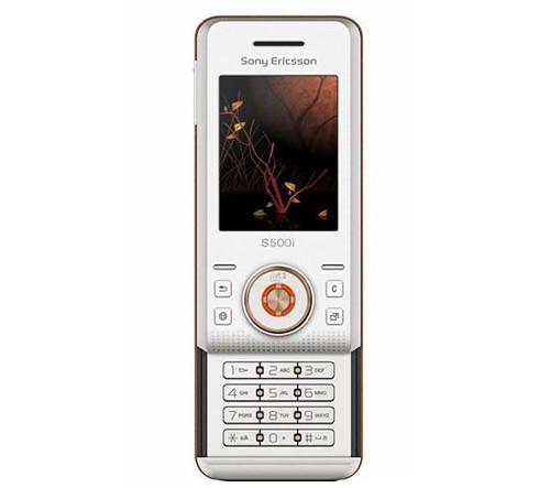 Sony Ericsson S500i White/Copper