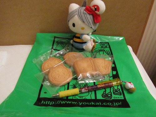 Goods bought at GeGeGe no Kitaro store