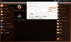 HSDPA on HP Mini 1000 Ubuntu 9.0.4 Netbook Remix Version