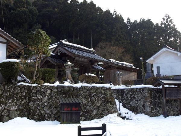 石見銀山 36
