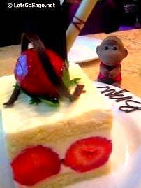 Bizus Strawberry Shortcake