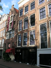 The front of Anne Frank House, Amsterdam