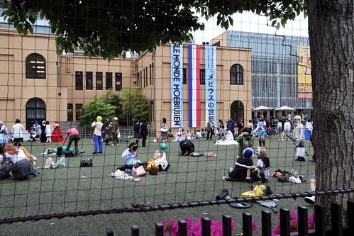 Lawn at Kyoto Manga Museum