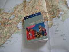 Japanese phrasebook on map II