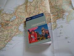 Japanese phrasebook on map II