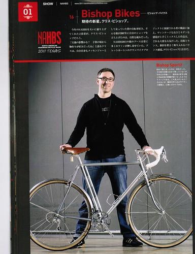 Pedal Speed Magazine by bishopbikes