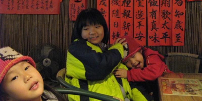 2009冬日友情會。漏網照片全都是吃(4.5ys)