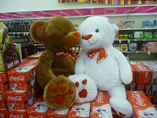 Cute Stuffed Animals inside a CVS Pharmacy