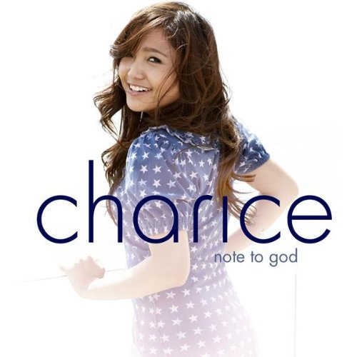 Charice_Note_To_God