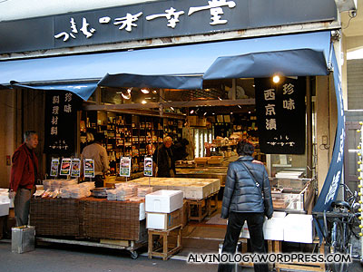 Beancurd store
