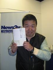 がんばれ社長!武沢さん